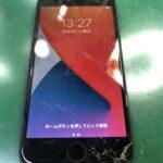 北千住 iPhone修理